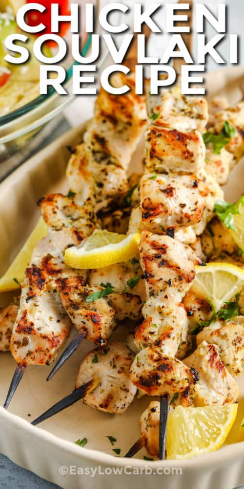 close up of Chicken Souvlaki with a title